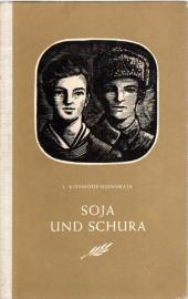 Soja und Schura